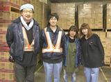 遠州トラック株式会社 横浜営業所のアルバイト情報