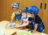金沢八景YMCA保育園のアルバイト情報