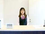 株式会社三清社のアルバイト情報