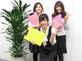 株式会社エスプールヒューマンソリューションズ 新宿本店のアルバイト情報