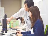 スタッフサービス(※リクルートグループ)/新宿区・東京【西新宿五丁目】 のアルバイト情報