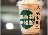 株式会社ネオキャリア ナイス!介護事業部 新潟支店のアルバイト情報