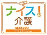 株式会社ネオキャリア ナイス!介護事業部 大阪支店のアルバイト情報
