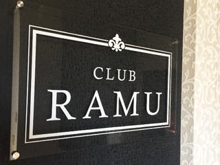 CLUB RAMU〜クラブ ラム〜のアルバイト情報