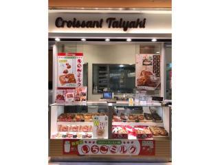 クロワッサンたい焼き ecute上野店のアルバイト情報