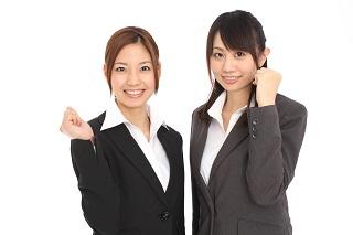 勤務地(イオンモール鳥取北)/株式会社商業科学研究所のアルバイト情報