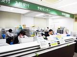 市立奈良病院のアルバイト情報
