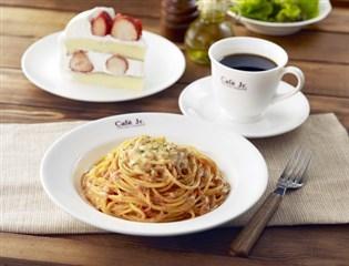 イタリアントマトカフェJr 【なんばOCAT店】のアルバイト情報
