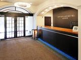 ニューミヤコホテル別館のアルバイト情報