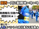 日本警備通信株式会社のアルバイト情報