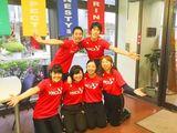 川崎YMCA のアルバイト情報