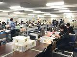 株式会社鈴与カーゴサービス東京のアルバイト情報