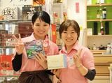 御当地商店四七堂 成田空港店のアルバイト情報
