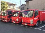 株式会社消防試験協会のアルバイト情報