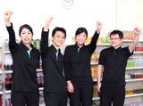 エイジス九州株式会社 佐世保サテライトオフィス/MN87-0420-0102Jのアルバイト情報