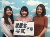キャリアリンク株式会社 ※東証一部上場/SBZ65553のアルバイト情報