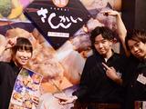 活菜旬魚 さんかい 澄川店のアルバイト情報