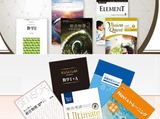 文研出版販売株式会社のアルバイト情報