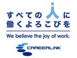 【東証一部上場】キャリアリンク株式会社 梅田オフィスのアルバイト情報