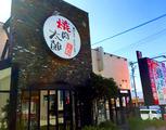 焼肉太郎 刈谷店のアルバイト情報