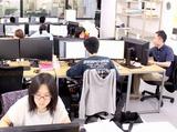株式会社アスラフィルム 東京本社のアルバイト情報