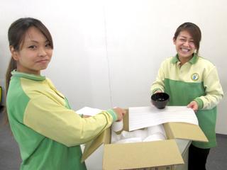 アリさんマークの引越社 太宰府支店のアルバイト情報