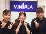 ミニプラ新木場メトロピア店 ※株式会社メトロコマースのアルバイト情報