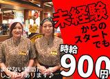 カルビ屋大福 横手店のアルバイト情報