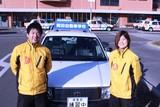 株式会社関目自動車教習所のアルバイト情報