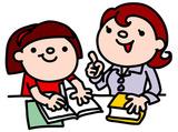 A YUMMY STUDY 伸学土台教室のアルバイト情報