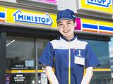 ミニストップ 伊丹昆陽東1丁目店のアルバイト情報