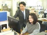 リペア株式会社 兵庫サービスセンターのアルバイト情報