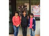YC鶴見駅前のアルバイト情報