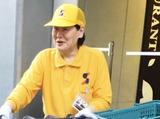 泉州警備保障株式会社 【勤務地:イズミヤ 神戸玉津店】のアルバイト情報