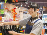 ina21 杉並新高円寺店のアルバイト情報