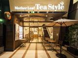 Mother Leaf Tea Style (マザーリーフ ティースタイル) 恵比寿店のアルバイト情報