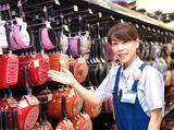 西友 岩村田相生店 3427Dのアルバイト情報