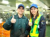 西友 水産PC 昭島センター 7011のアルバイト情報