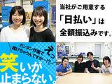 株式会社パットコーポレーション ※勤務地:野田市泉のアルバイト情報