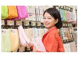 島忠ホームズ 横須賀店ホームセンターフロアのアルバイト情報