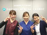 本郷三丁目鈴木歯科のアルバイト情報