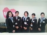 株式会社エアサーブ 福岡空港支店のアルバイト情報