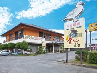 和食レストラン古都のアルバイト情報