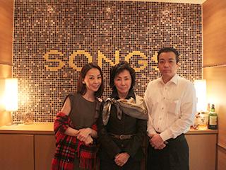 SONGS【ソングス】のアルバイト情報