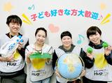 HugPON! 覚王山教室 のアルバイト情報