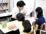 茗渓塾 王子教室のアルバイト情報