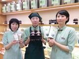 茶語(チャユー) 大丸札幌店のアルバイト情報
