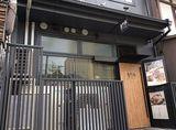 まんざら亭 先斗町店のアルバイト情報