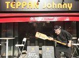 TEPPAN Johnny   (鉄板ジョニー)のアルバイト情報
