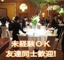 株式会社アスパ  ※勤務地:TAIKO-EN <太閤園>のアルバイト情報